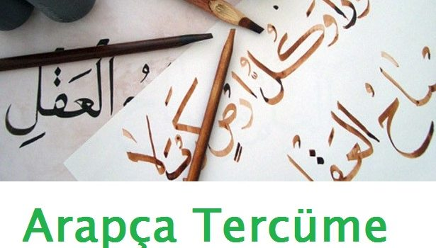 Arapça Tercüme Mecidiyeköy